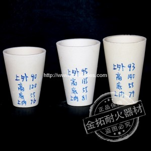 450ml refractory crucibles for fire assay laboratory