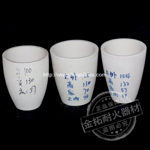 China factory high quality customize fire assay crucibles