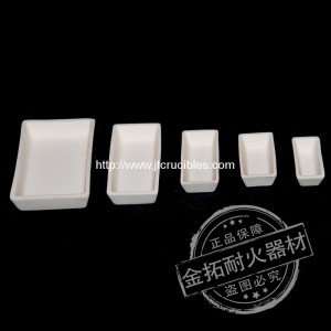 alumina combustion boat for tube furnace
