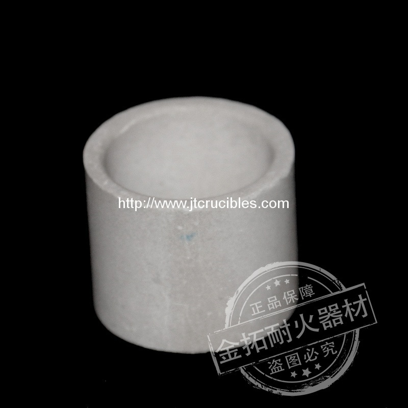 Alumina ceramic crucible 528-018 for carbon sulfur analysis