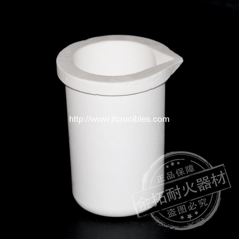 Fused silica platinum Melting Crucibles