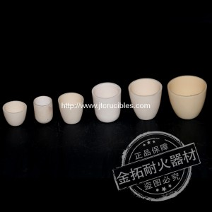 high quality 99.5% Al2O3 ceramic crucibles laborotory alumina Crucibles