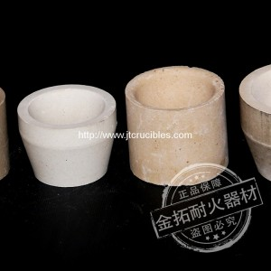 High quality magnesia cupel for cupellate