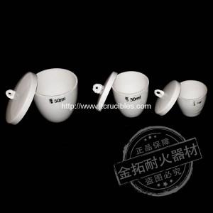 High quality laboratory porcelain crucibles